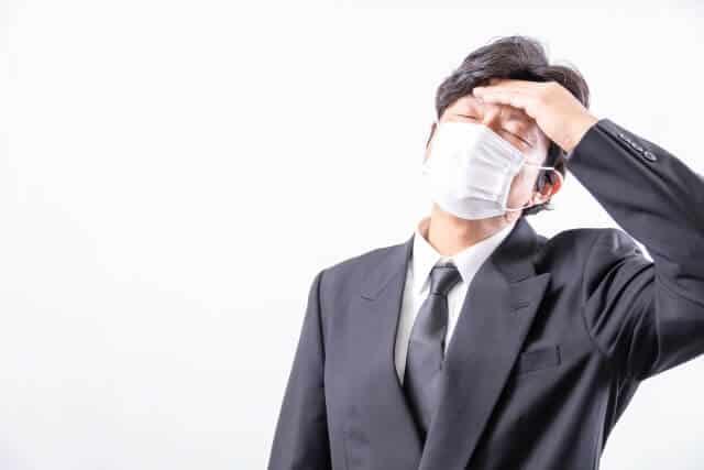 薬局 マスク 入荷 日